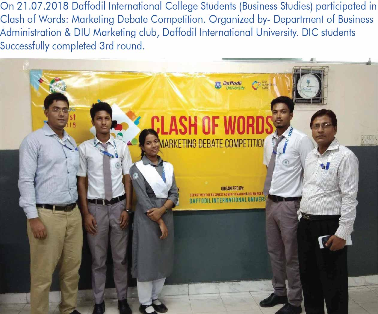 Marketing Debate Competition