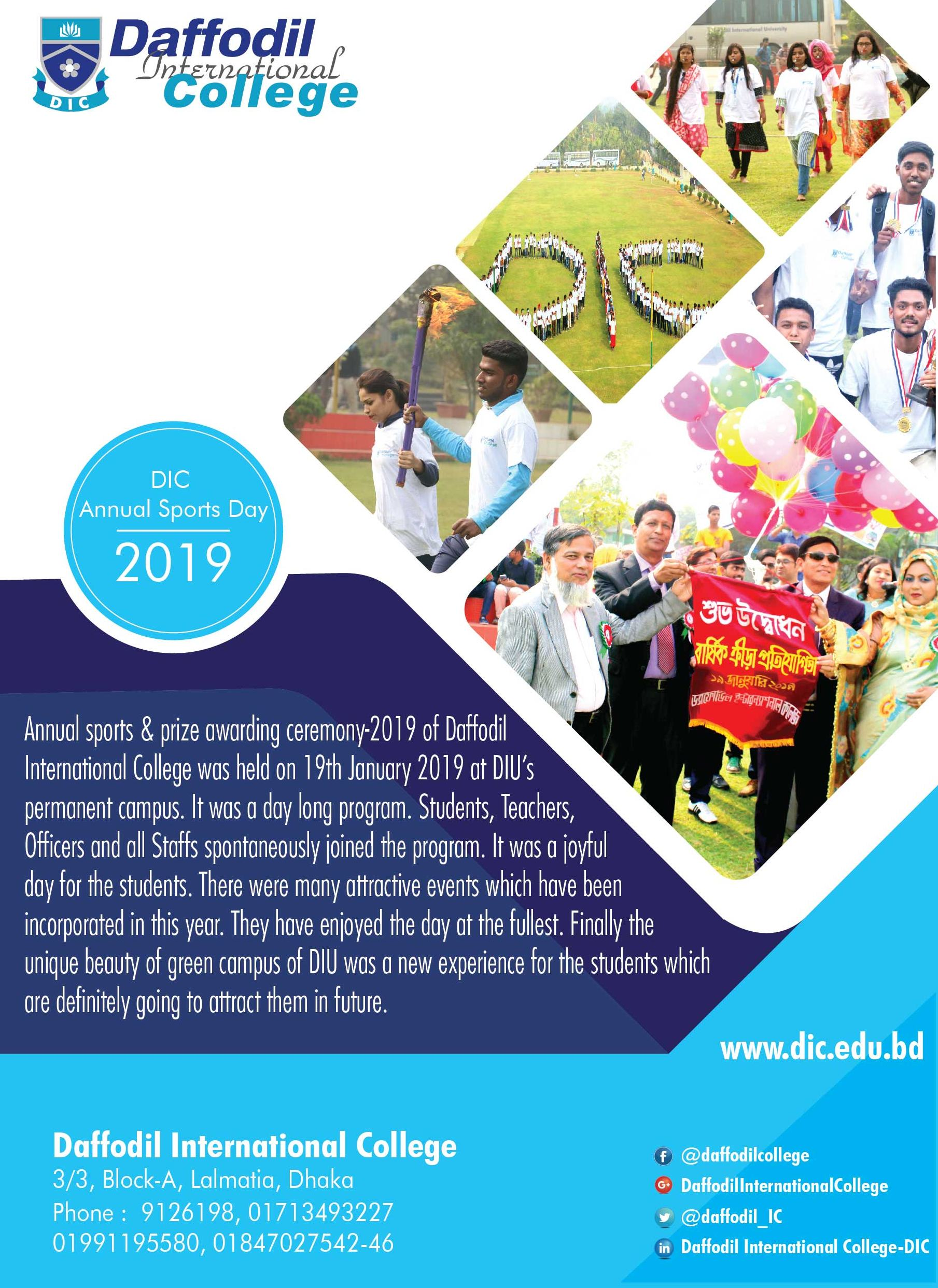 Annual Sports Day & Prize Giving Ceremony 2019