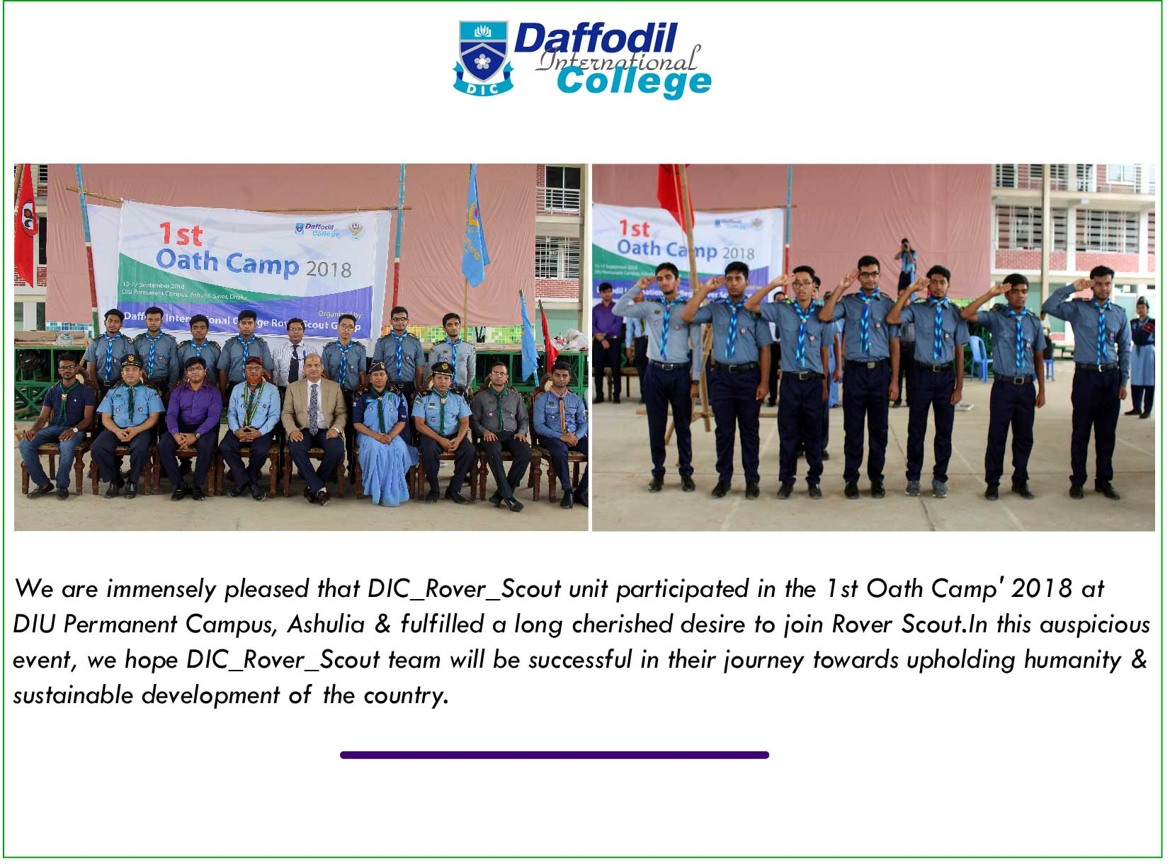 DIC Rover Scout unit