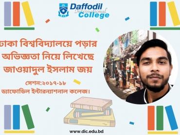Daffodil college Alumni Success story of Jawadul Islam Joy(DIC)